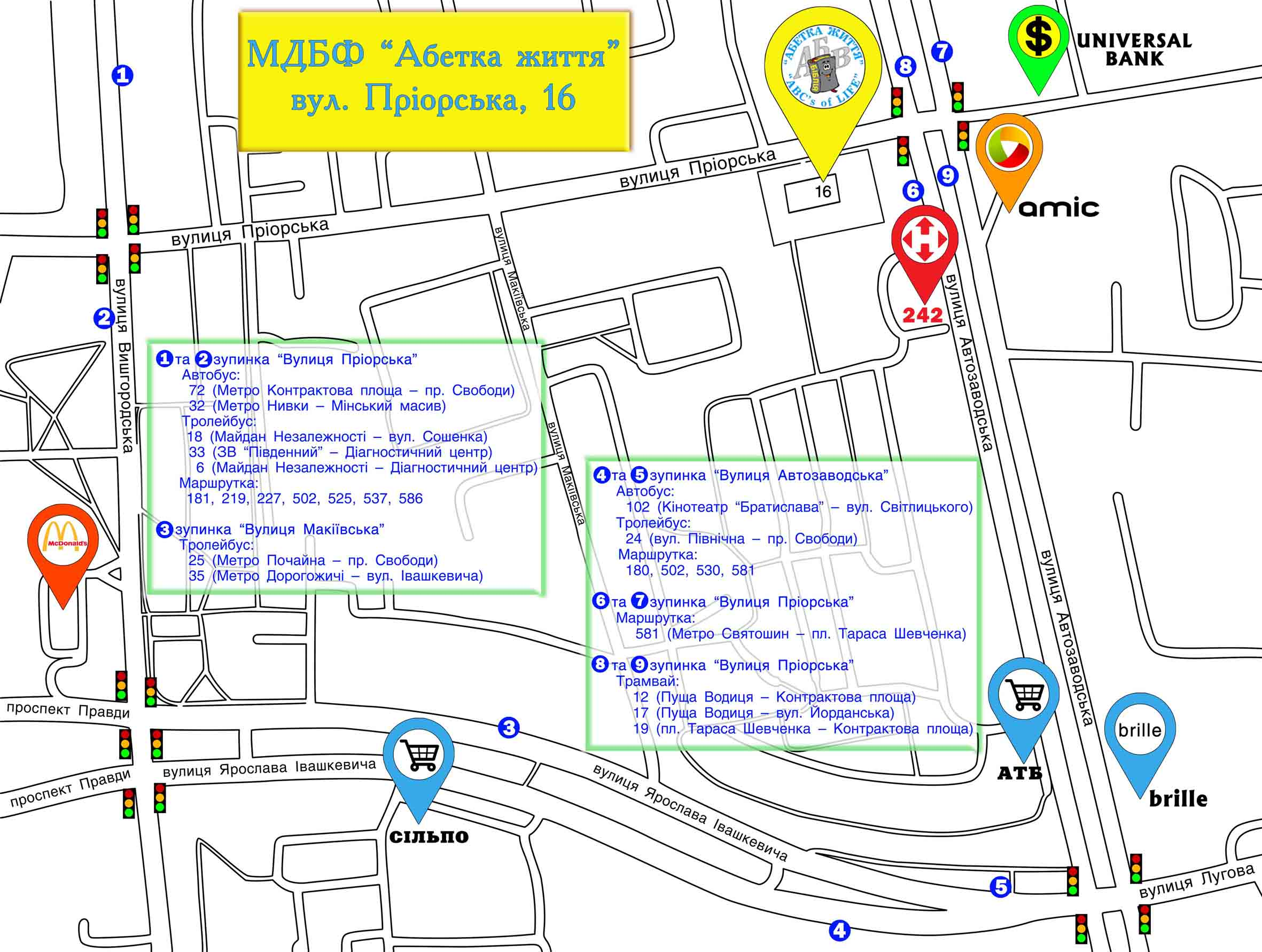 map of ABCs office